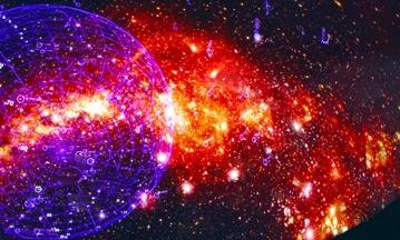 'Imiloa Astronomy Center planetarium