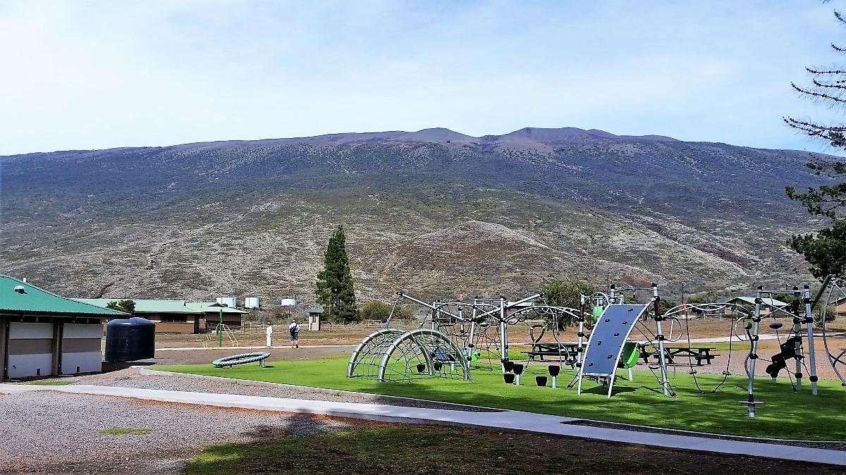 Mauna Kea Recreation Area