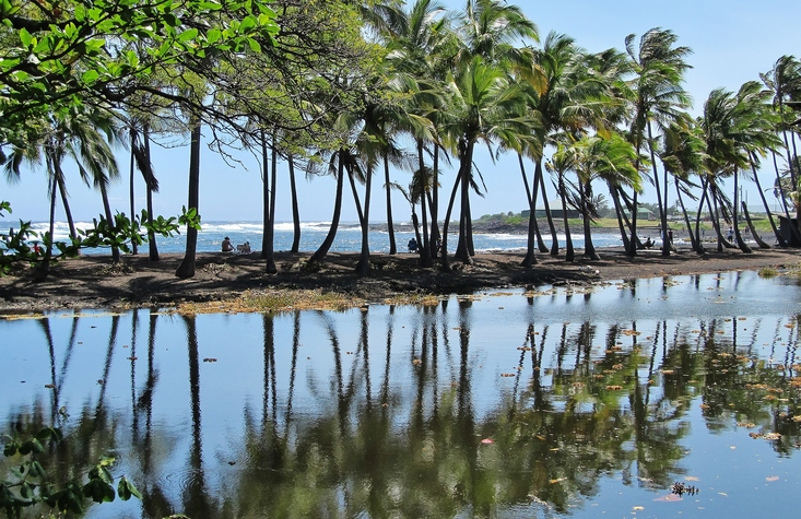 Black Sand Beach reflecting pool